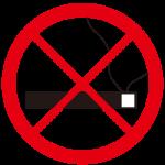 20年以上ヘビースモーカーだった私が禁煙した方法(続編)